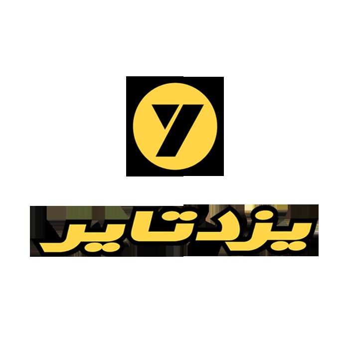 یزد تایر